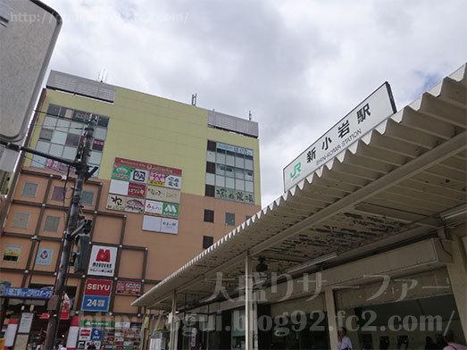 JR総武線の新小岩駅でランチ002