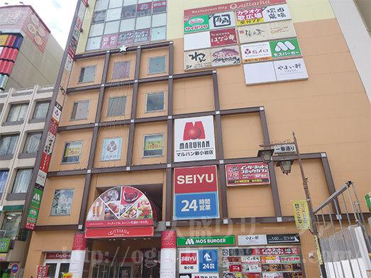新小岩駅南口クッターナシティビル003