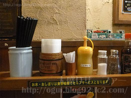 調味料類のテーブルセット<br />012
