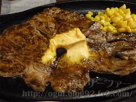 鉄板皿の熱々トップステーキ014