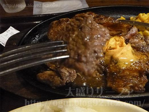 トップステーキを実食018