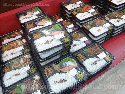 チキン南蛮弁当や焼鮭の弁当035