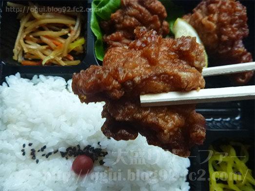 唐揚げ弁当の実食レポート041