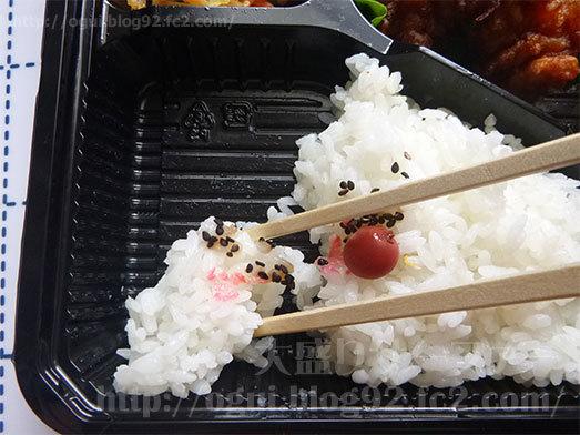 梅干しとゴマ塩の白いご飯044