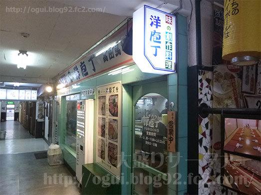 高田馬場さかえ通り沿いの店065