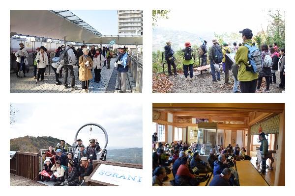 奈良労働者福祉協議会