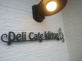 【写真】君津/デリ・カフェ キートスの入口に掲げられたアイアンサイン