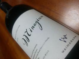 """【写真】ニュージーランド・ワイマラマの赤ワイン""""ミナギワ"""""""