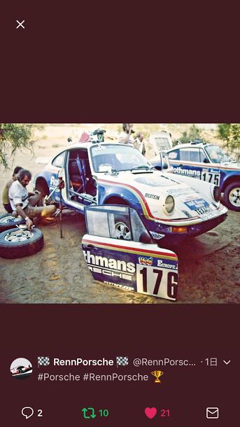 Porscheポルシェ930_tw_20171203