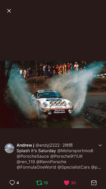 Porscheポルシェ930_tw_20171202