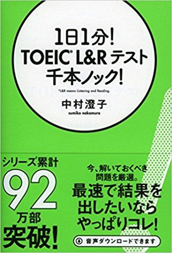 201712千本ノック