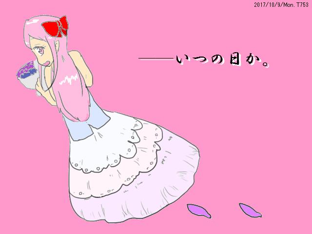 ふうドレス
