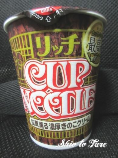 IMG_6223_20171029_01_カップヌードルリッチ松茸薫る濃厚きのこクリーム