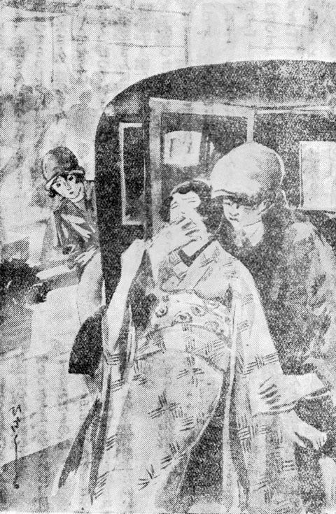 二つの功名1927jan
