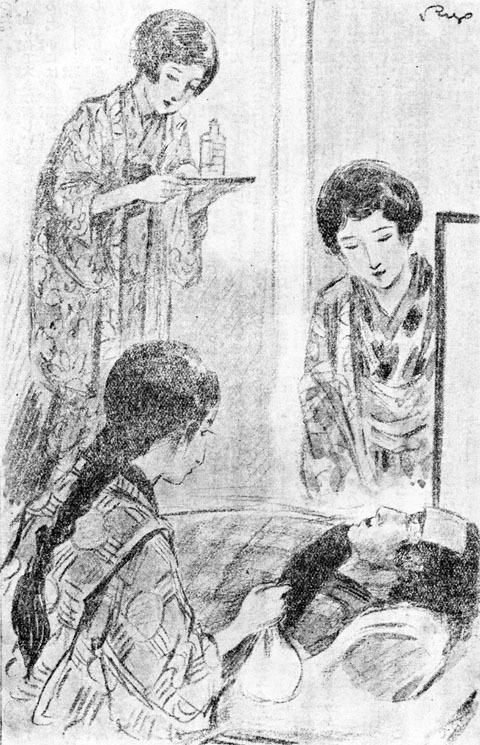三つの花1927jan