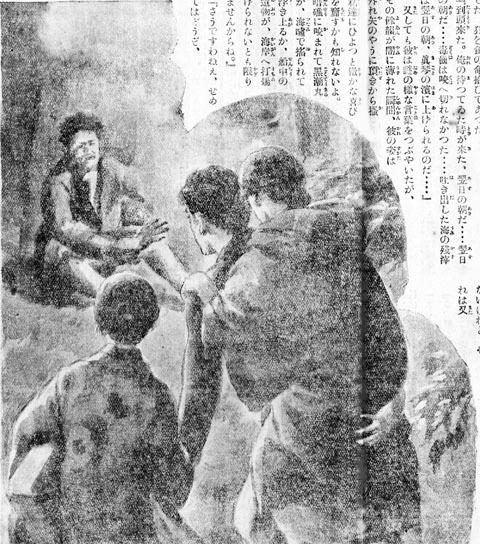 海地獄の怪1927jan