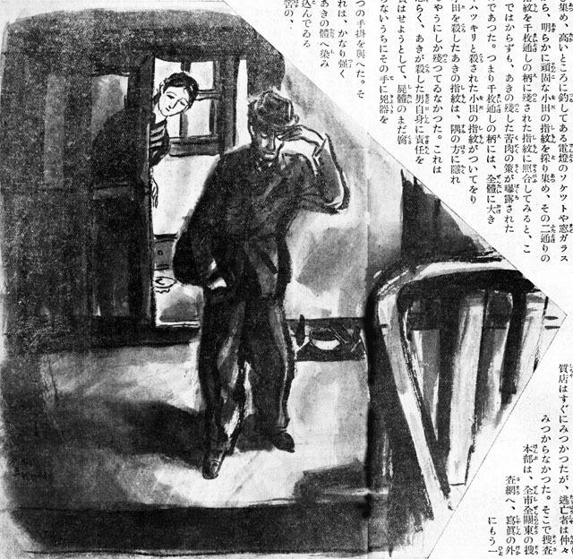 唄はぬ時計1938jan