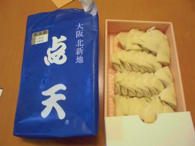 9.25大阪土産の水餃子点天1