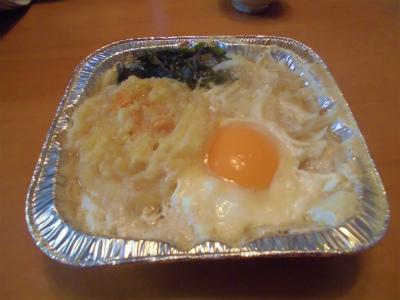 10.19鍋焼きうどん2