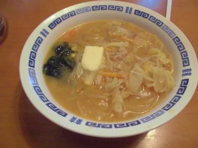 10.21味噌ラーメン2