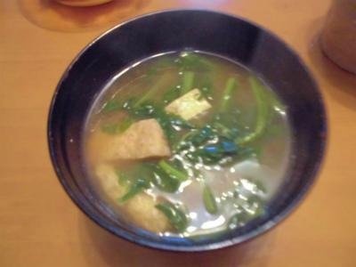 10.21カブの間引き菜の味噌汁