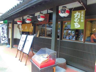 11.4穴子丼の店1
