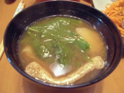 11.11カブの味噌汁