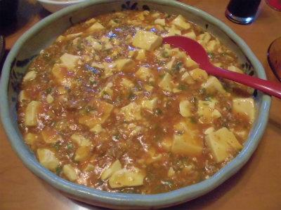 11.23麻婆豆腐
