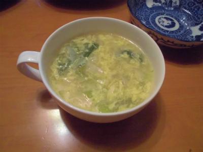 12.9中華スープ