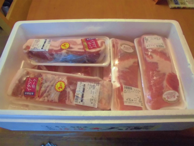 12.24ベーコン肉
