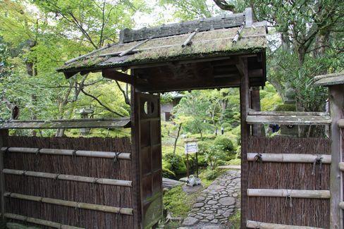 大寧軒・庭への門_H27.09.10撮影