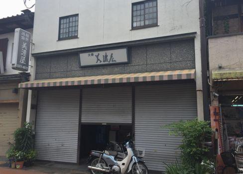 大映通り商店街・美濃屋_H29.06.27撮影