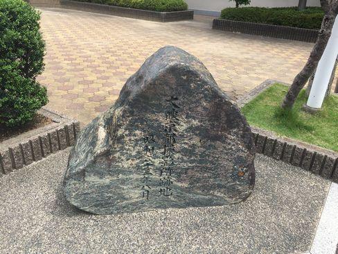 大映京都撮影所跡地の碑_H29.06.27撮影
