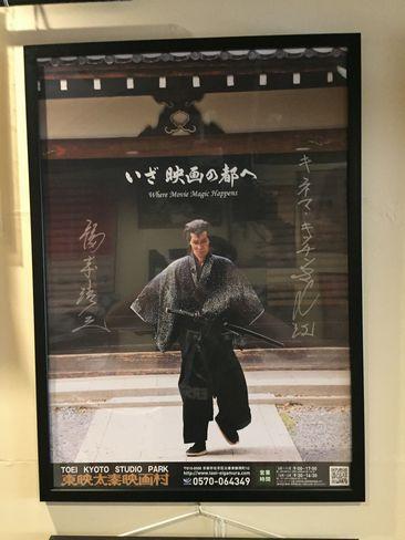 大映通り商店街・キネマキッチン店内_H29.06.27撮影