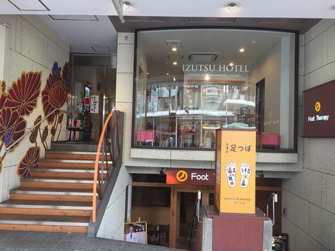 井筒ホテル・外観_H29.06.27撮影