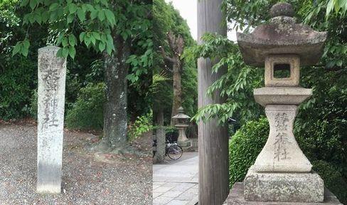 蚕ノ社・石柱と石燈籠_H29.06.27撮影
