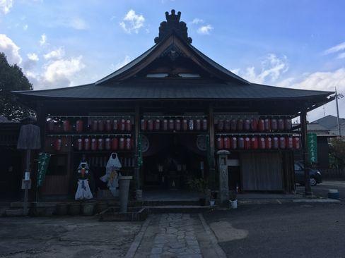 千本ゑんま堂_H29.11.04撮影