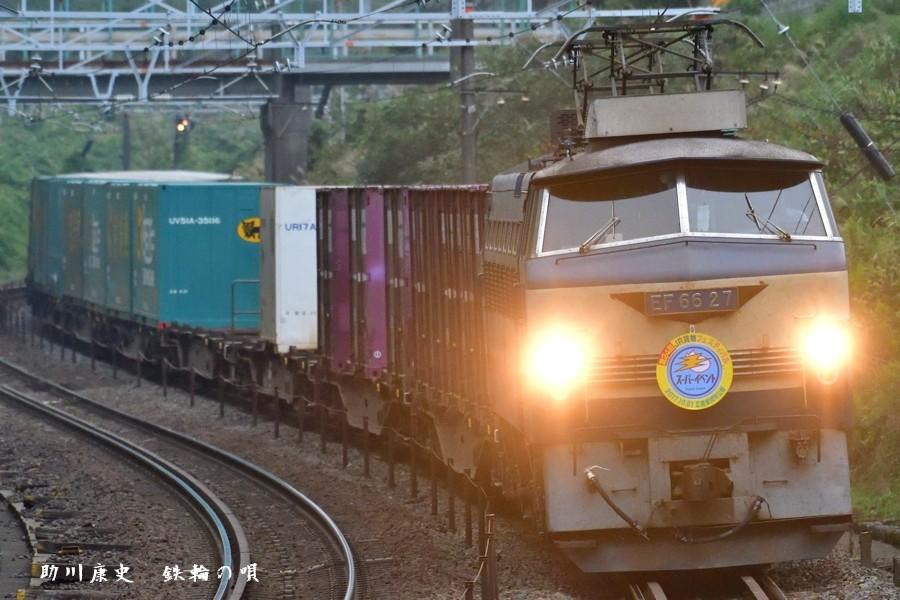 東海道本線_関ケ原ー柏原_EF66-27貨物_S(01)