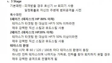 1018韓国アプデ03