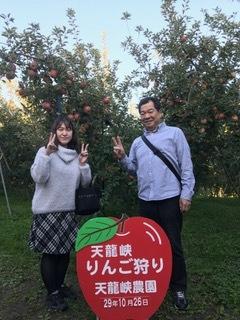 2017.10.26小田原より