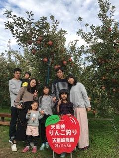 2017-11-3 家族
