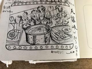2017.11.12 岡さん知人のスケッチ
