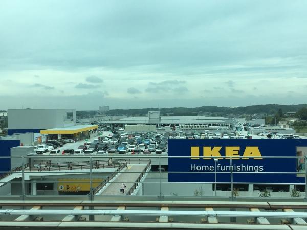 171014-IKEA