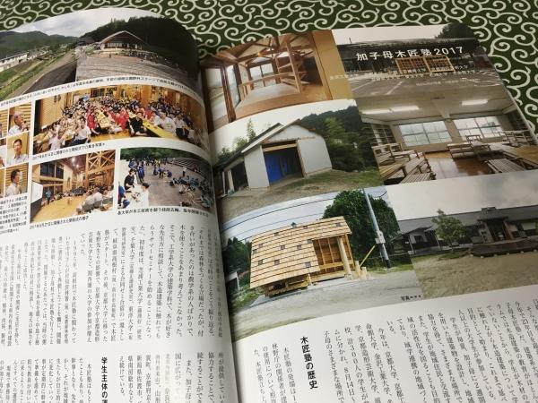 171020-住宅建築