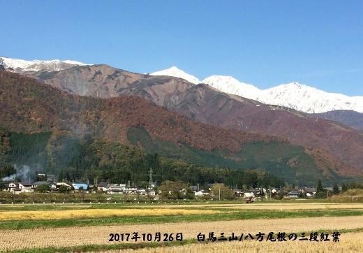 20171026高瀬渓谷バイクラン (4) (520x362)