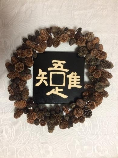 リースつくり (2) (390x520)