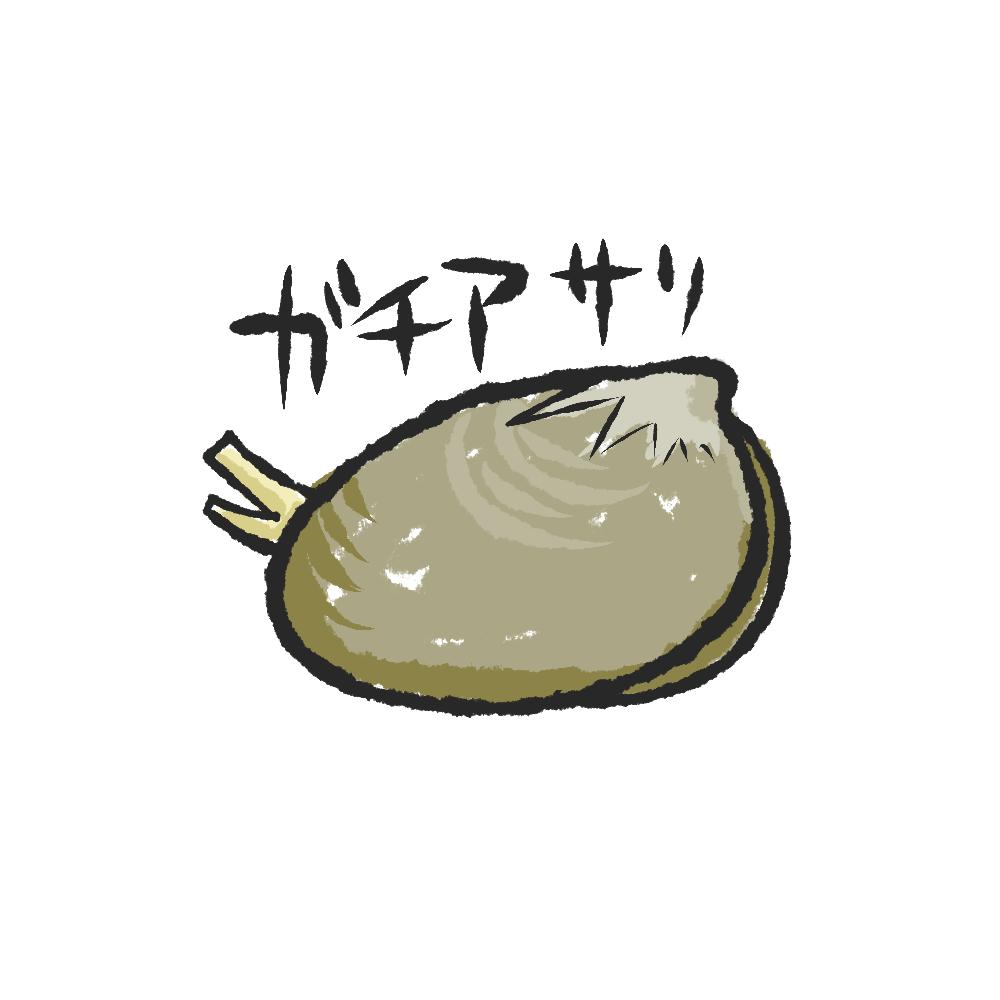 ガチアサリ