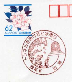 0259鮫ヶ浦