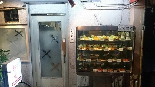 レストラン野咲①