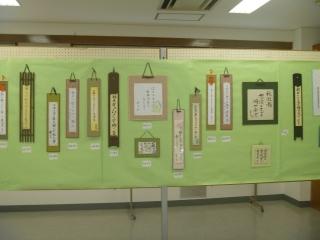 展示会生け花_07
